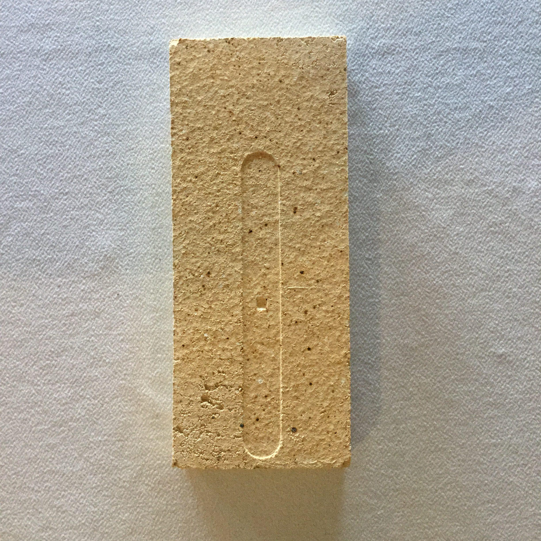 3000600 Kozy Heat Brick